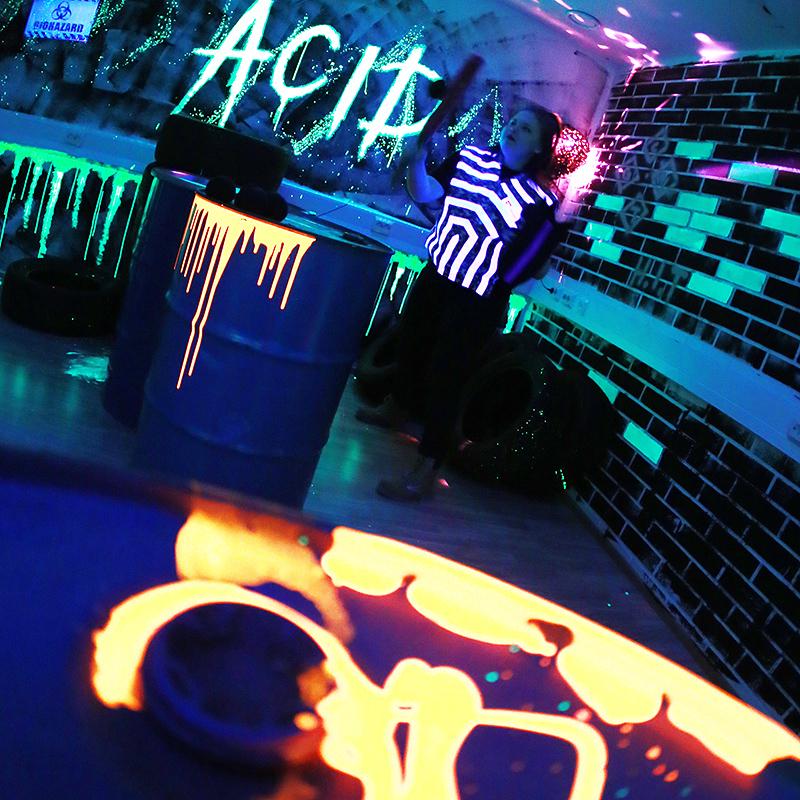 Laserpelikeskus lasersota kaupunkisota-areena